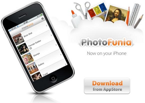 Photofunia: è disponibile la versione per iPhone