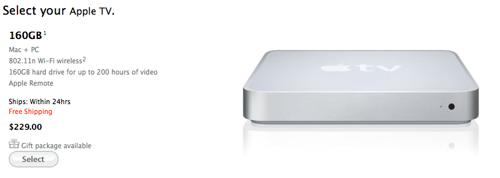 Apple TV guadagna in capacità e diminuisce il prezzo