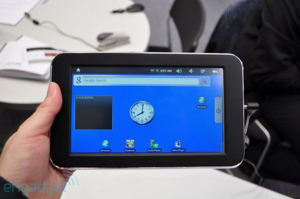 FirstView: un tablet con Android a 95 dollari