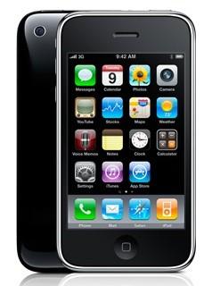 iPhone 4.0: è arrivato finalmente il multitasking