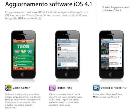 E&#8217; arrivato il nuovo iOS 4.1