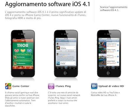 E' arrivato il nuovo iOS 4.1
