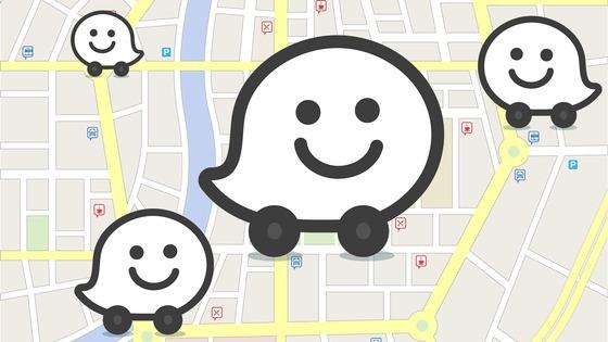 Google-Buys-Waze